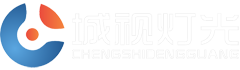 Guangdong Chengshidengguang Engineering Co., Ltd